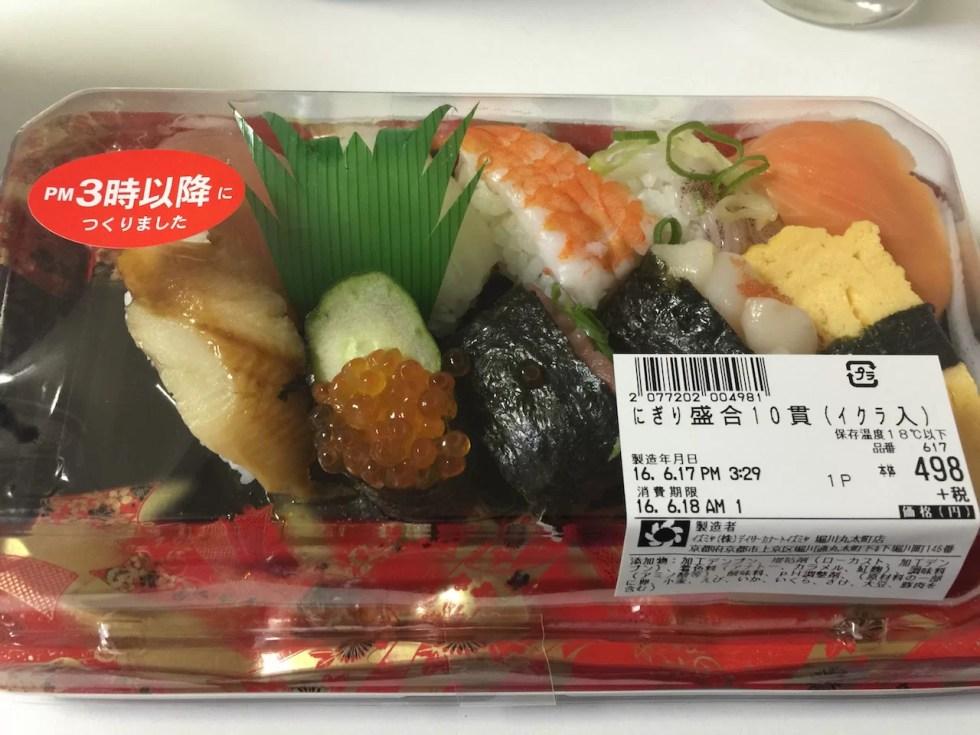 Sushi de supermercado en Japón