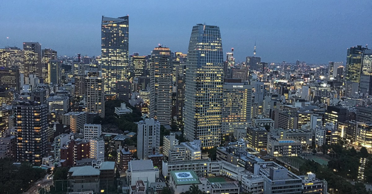 Vistas de Tokio: Tokyo Tower