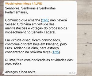 AL cancela sessão por causa de votação do impeachment de Dilma no Senado