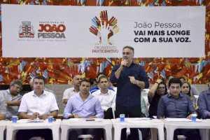 Luciano Cartaxo discute prioridades de investimentos com população em Assembleia Regional do Orçamento Participativo
