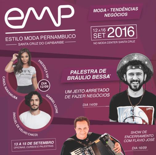 Moda Center EMP