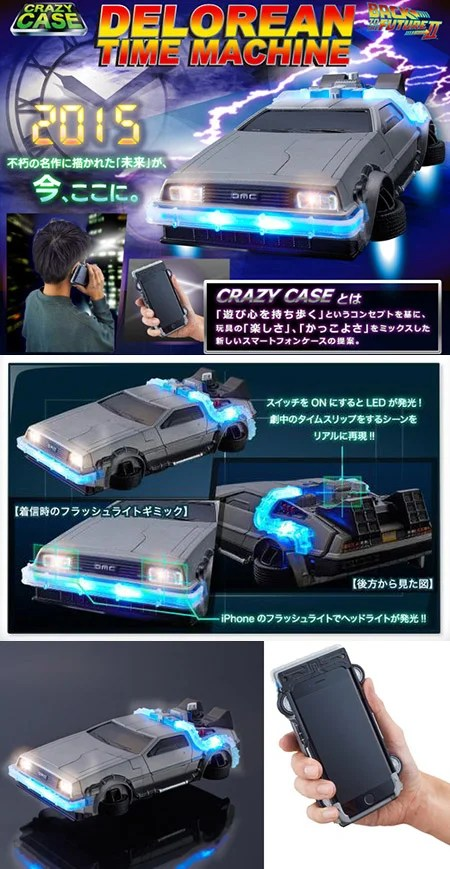 delorean-iphone-case