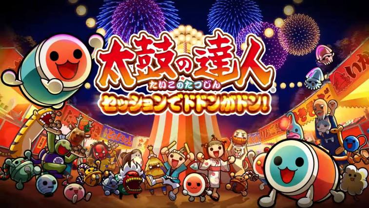 Taiko No Tatsujin – Drum Session