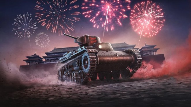 World of Tanks 4th Anniversary Hero Image