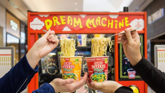The Dream Machine vending machine from FOODBEAST and Nissan