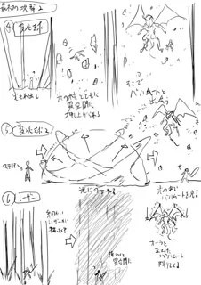 Final Fantasy VII Remake - Concept Art 2