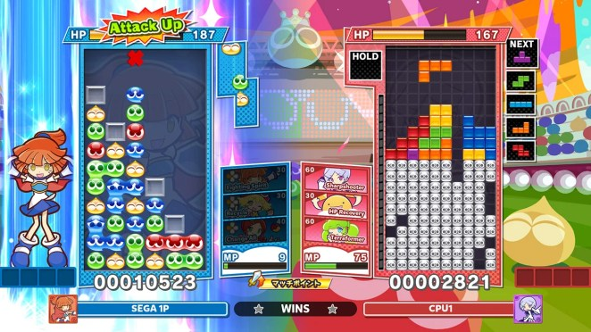 Puyo Puyo Tetris 2 - Skill Battle Mode