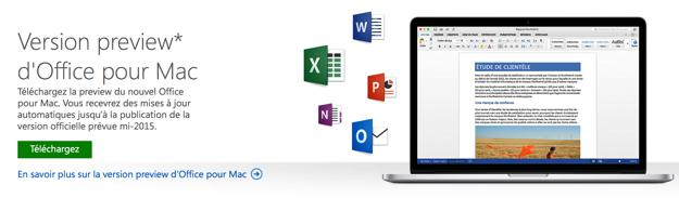office2016_beta