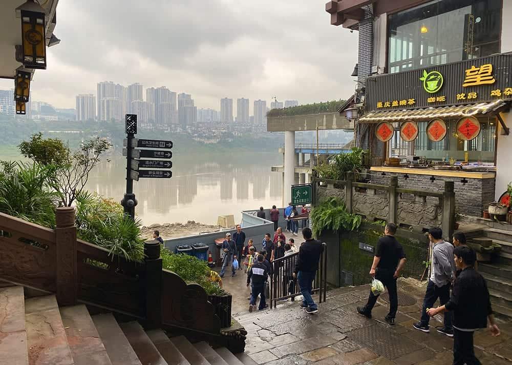 Ciqikou street, Chongqing