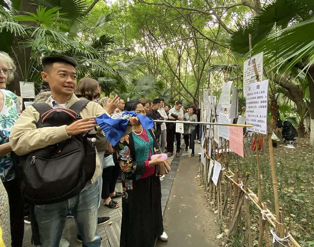 Match making in People's Park Chengdu