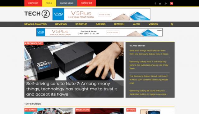 Tech2 - Best Tech Blog