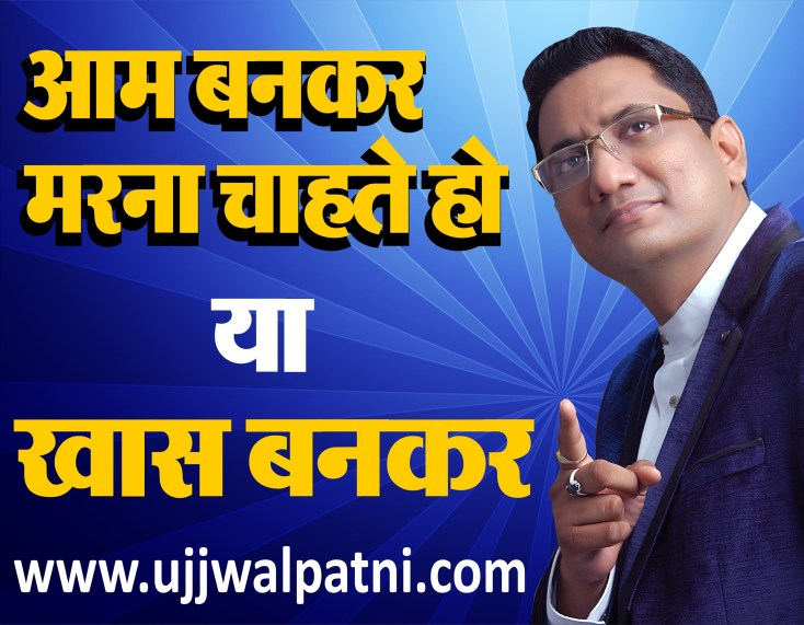 Top Best Motivational Speakers in India: Inspirational