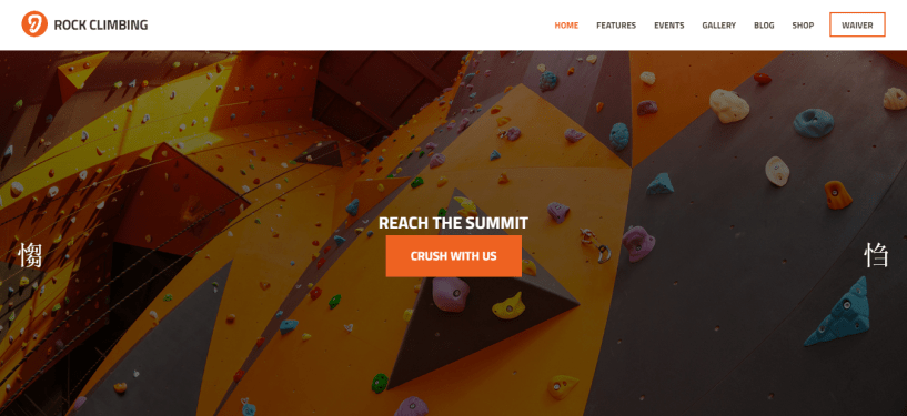 Rock Climbing - WordPress Sports Theme For Clubs and Gyms