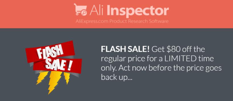 Ali Inspector- Product Hunt Tool