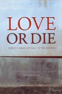 love-or-die