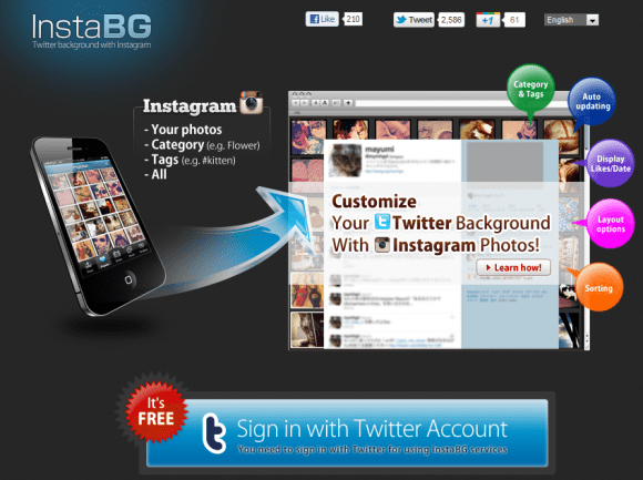 InstaBG Welcome Screen