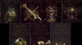 Nuevas Portadas para Edición Rusa de los Libros de Harry Potter