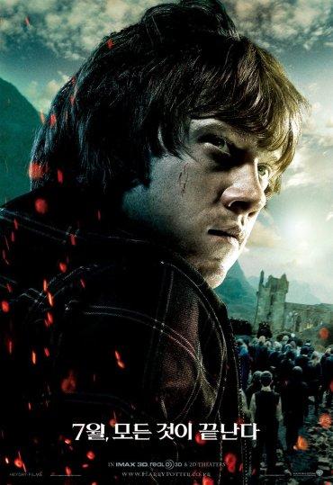 YouTube transmitirá la Premiere de 'Harry Potter y las Reliquias de la Muerte Parte II' En Londres
