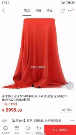 Uscita Xiaomi Mi 5C