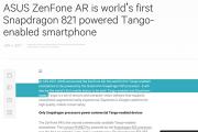 Presentato Asus Zenfone AR che supporta Project Tango e Daydream