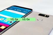 LG G6 ultime news: schermo 18:9 Quad HD in arrivo