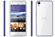 HTC Desire 650 in arrivo a Febbraio: specifiche tecniche e news