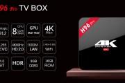 Sconto per TV Box Android H96 Pro grazie a questo coupon
