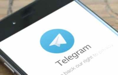 telegram chiamate