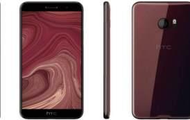 HTC U: nuovo benchmark per il top di gamma con Snapdragon 835
