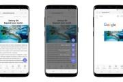 Samsung Internet Browser: il nuovo browser Android si aggiorna con funzioni multimediali