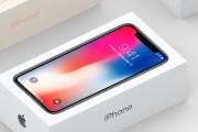iPhone X disponibile con contratto 3 Italia! Tutte le soluzioni