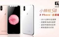 iPhone X ha già un clone, arriva Little Pepper S11!