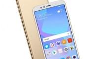 Huawei Y6 (2018) ufficiale: arriva un nuovo smartphone Android tutto da scoprire