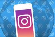 Come visualizzare le foto archiviate su Instagram: guida definitiva