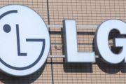 Come contattare LG Italia tramite Facebook
