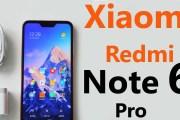 Come fare backup Xiaomi Redmi Note 6 Pro