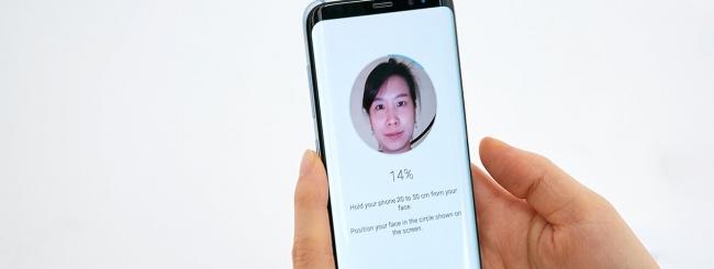 Come Impostare sblocco con riconoscimento dell'iride su Samsung Galaxy S9