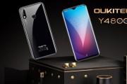 OUKITEL Y4800 confronto con Redmi Note 7 Pro e molto altro