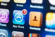 Come cambiare lingua ad un'applicazione su iPhone