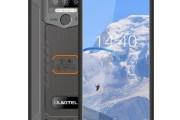 Oukitel WP5 in super sconto su Gearbest, il nuovo device dell'azienda cinese è pronto a conquistarvi