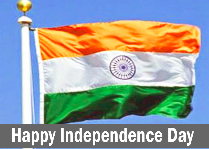 Happy Independence Day 2018: Quotes, Wishes, Message, WhatsApp and Image