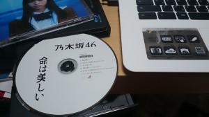 CDを入れてみた