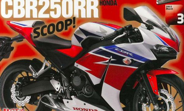 Honda CBR250RR Twin Cylinder