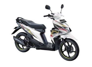 Warna Suzuki NEX II Fancy Dynamic Brilliant White