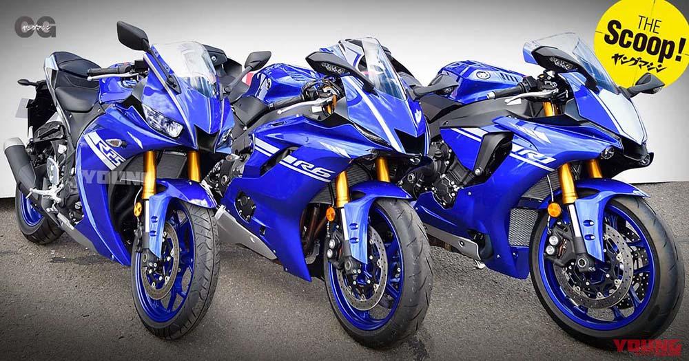 New Yamaha R25, R6 dan R1