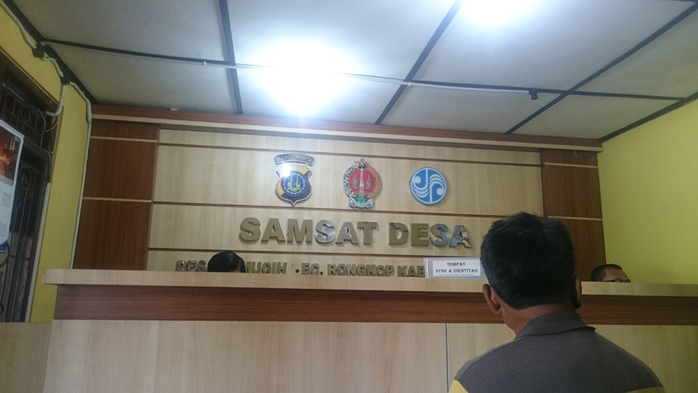 Samsat Desa Semugih
