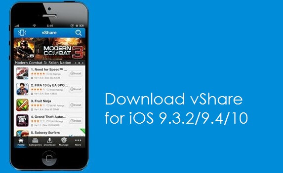 vshare-for-ios-10
