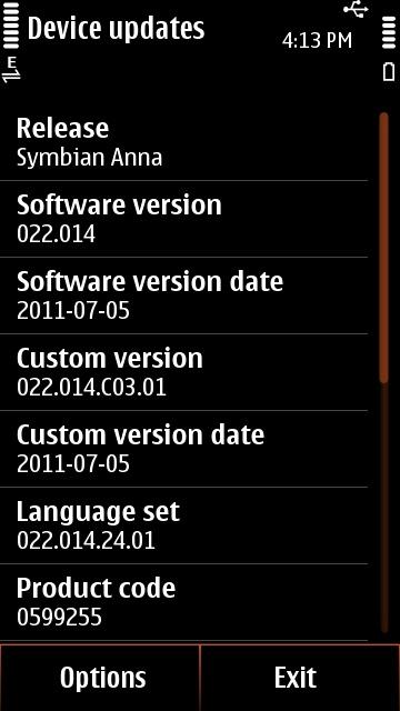 nokia n8 folder lock software
