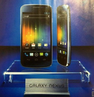 Samsung Galaxy nexsus