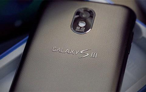 Samsung-Galaxy-S-III600